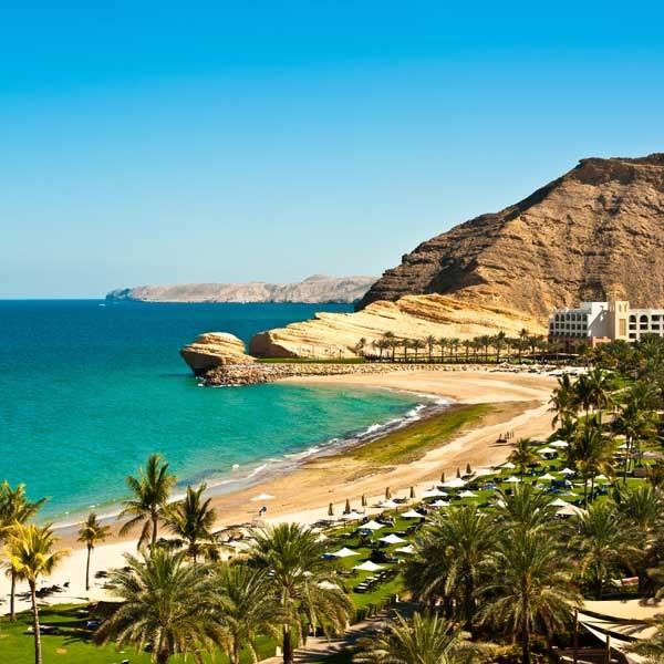 Oman Vacations 2018-2019 | Emirates Vacations