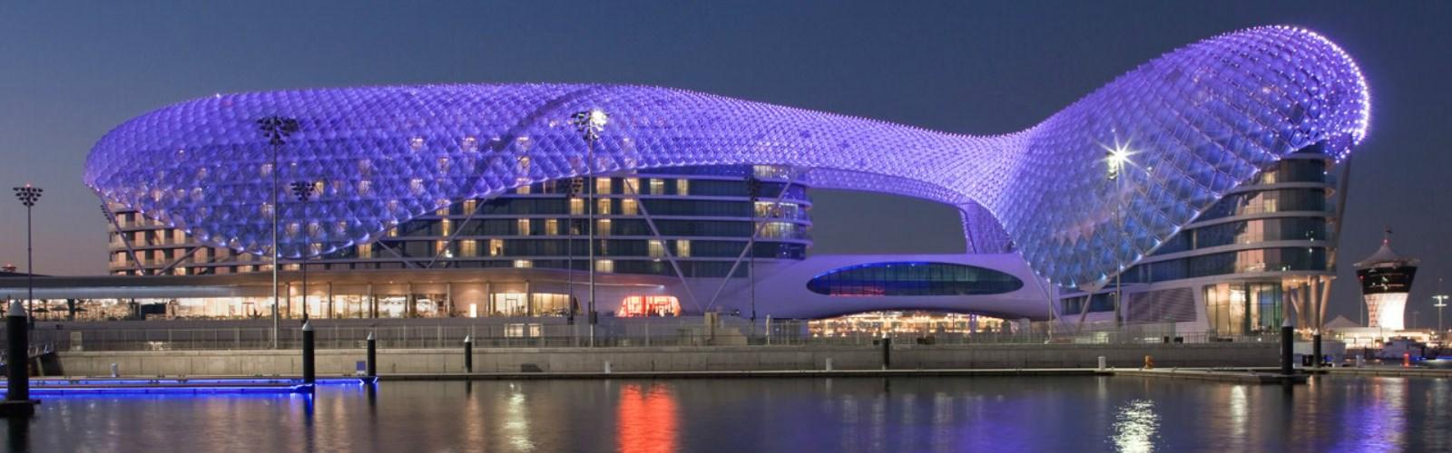 Abu Dhabi Holidays 2019 / 2020| Emirates Holidays